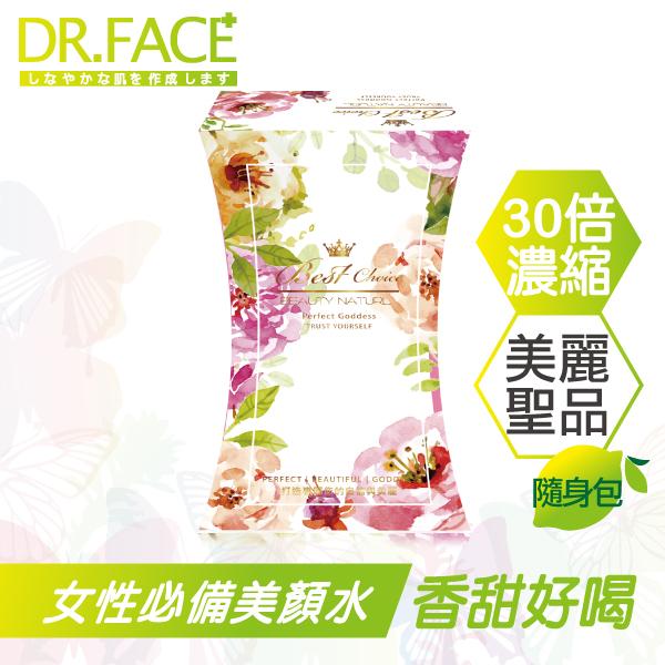 【Dr.Face】檸檬水隨身包